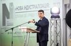 Економіка України зростає 11 кварталів поспіль - Гройсман