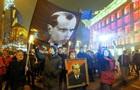 У Львівській області оголосили рік Бандери і ОУН