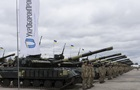 Україна падає. Рейтинг виробників озброєння