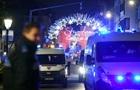 Стрілянина у Страсбурзі визнана терактом - ЗМІ