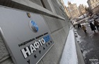 Нафтогаз у Штатах судиться з Газпромом - ЗМІ