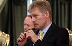У Кремлі відреагували на заяву Порошенка про війну з РФ