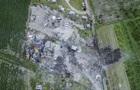 В Мексике в церкви произошел взрыв, есть жертвы
