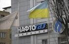 В Нафтогазе подтвердили иски против Газпрома в США