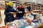 Держкомтелерадіо заборонило ввезення 26 російських книг