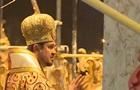В Андреевской церкви проходит первая литургия Вселенского патриархата