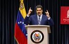 Мадуро наказав армії Венеcуели бути в повній готовності