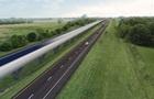Перший європейський Hyperloop побудують у Швейцарії