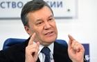 Суд зняв арешт з грошей оточення Януковича