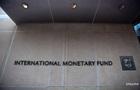 Обсяг світового боргу досяг рекорду - МВФ