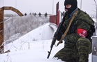 В  ДНР  оголосили повну бойову готовність