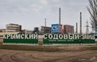 В Крыму обесточен химзавод из-за пожара