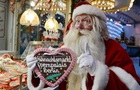 У Німеччині не вистачає Санта-Клаусів