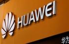 Война с Huawei. Китай отвечает миру арестами