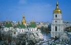 Американцям в Україні дали поради на 15 грудня