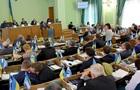 Херсонська облрада позбавила російську мову статусу регіональної