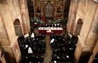 Появилось фото заседания Объединительного собора