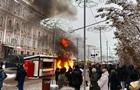 Біля Софійської площі в Києві сталася пожежа