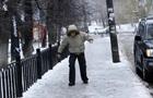 У Києві за місяць через ожеледицю постраждали півтори тисячі осіб