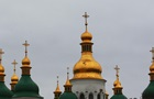 Автокефальну церкву України затверджено. Головне