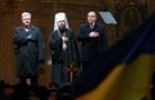 США поздравили Украину с созданием единой церкви