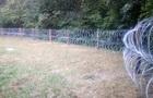 На Закарпатті прикордонники встановили паркан із колючого дроту