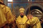 Митрополит Епіфаній служить першу Літургію
