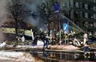 В Японії вибухнув ресторан: понад 40 постраждалих