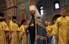 Єпіфаній назвав кількість парафій ПЦУ