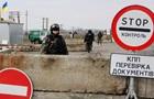 Лавров заявил, что Киев готовит у Крыма провокацию