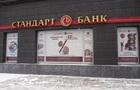 Экс-владелец банка Стандарт объявлен в розыск