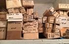 У Запоріжжі СБУ блокувала вивезення з України товарів військового призначення