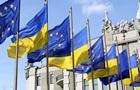 ЄС скерує в Приазов я місію для оцінки збитку