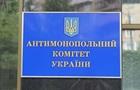 В Україні вперше виписали штраф за комерційну таємницю
