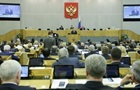 У РФ прийняли закон про спрощення громадянства, спрямований на українців