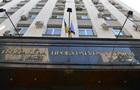 Держслужбовцям ГПУ на 25% підвищили оклади