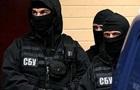 СБУ задержала одну из участниц подготовки  референдума  на Луганщине
