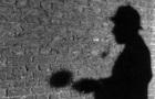 Рада відхилила законопроект про приватних детективів