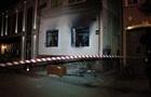 Підпал Товариства угорської культури Закарпаття: справу передали в суд