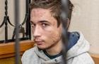 ЄСПЛ вимагає від Росії інформацію про здоров я українця Гриба