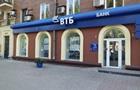 НБУ ликвидирует ВТБ банк в Украине