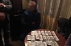 Под Киевом замглавы поселка задержали на взятке $20 тысяч