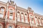 В Украине растет интерес к ипотечному кредитованию - НБУ