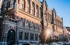 НБУ підготував нову систему валютного регулювання