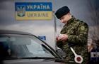 Український кордон з початку року перетнули 93 млн осіб