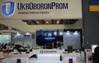 Названо терміни переходу Укроборонпрому на стандарти НАТО