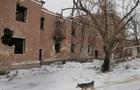 ООН: на Донбассе погибли свыше 3300 мирных жителей
