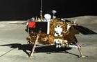 Китайский зонд завершил эксперимент на Луне