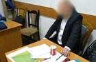 Во Львове на взятке задержали чиновника Госаудитслужбы