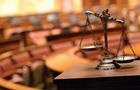 Понад 20% суддів не відповідають займаній посаді - комісія